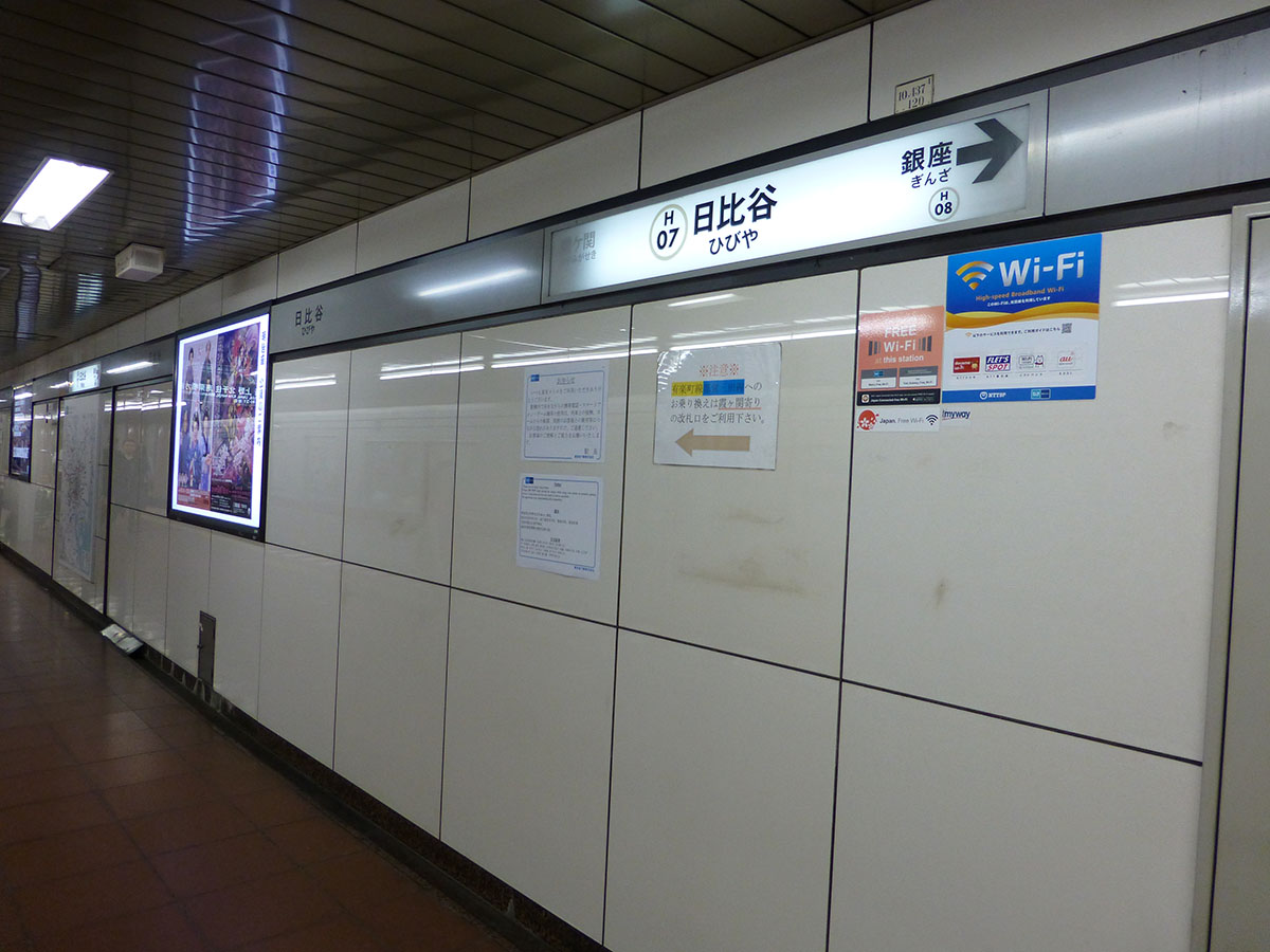 H08_photo01.jpg