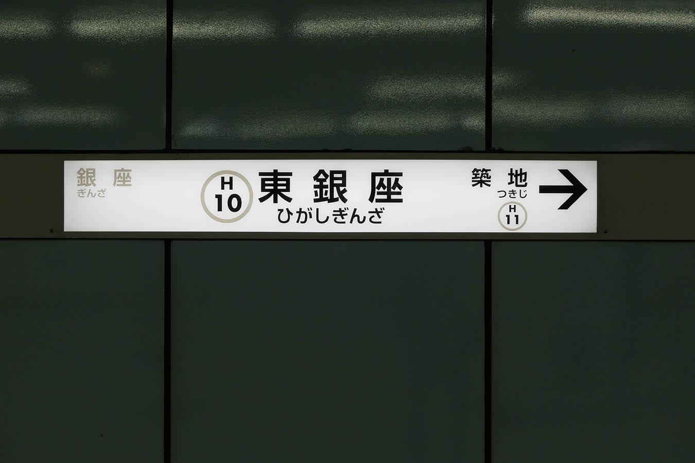 H10_photo05.jpg