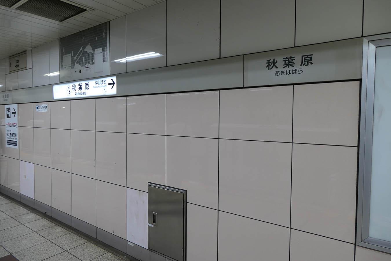 H16_photo01.jpg