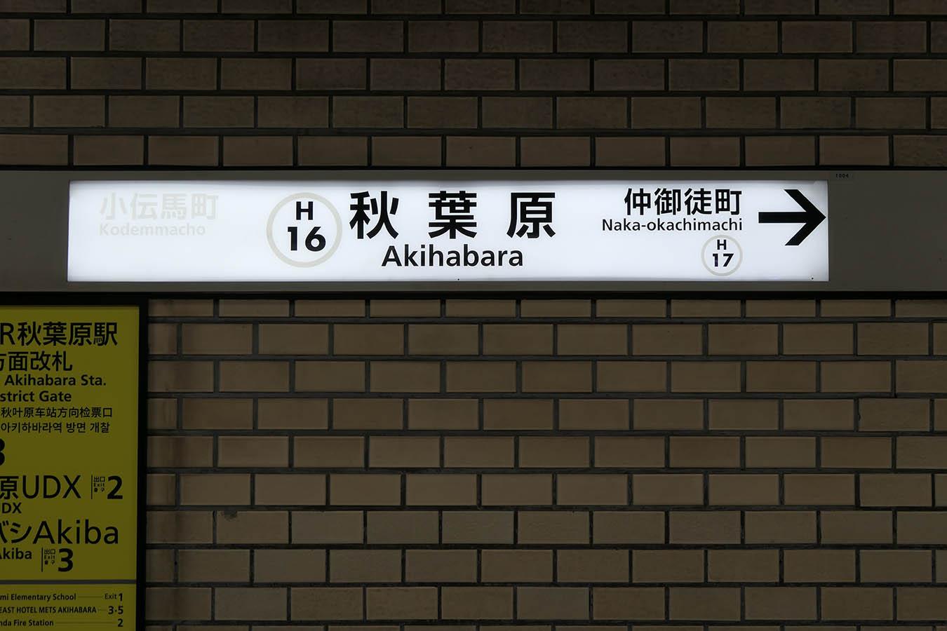 H16_photo05.jpg