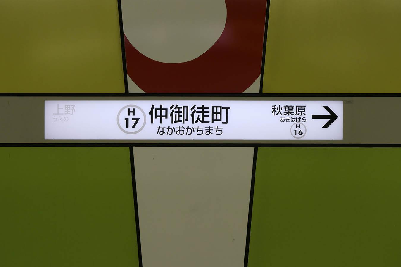 H17_photo05.jpg