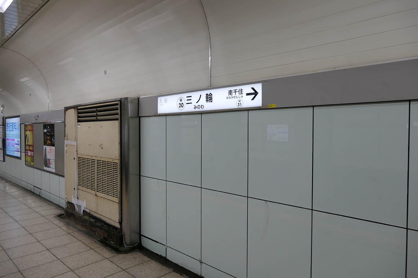 H20_photo01.jpg