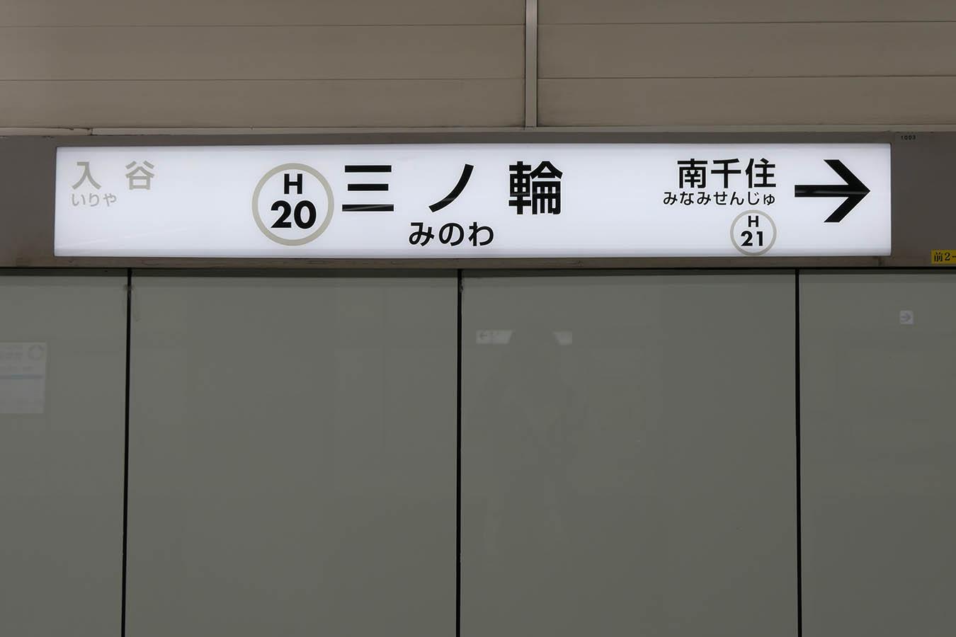 H20_photo06.jpg