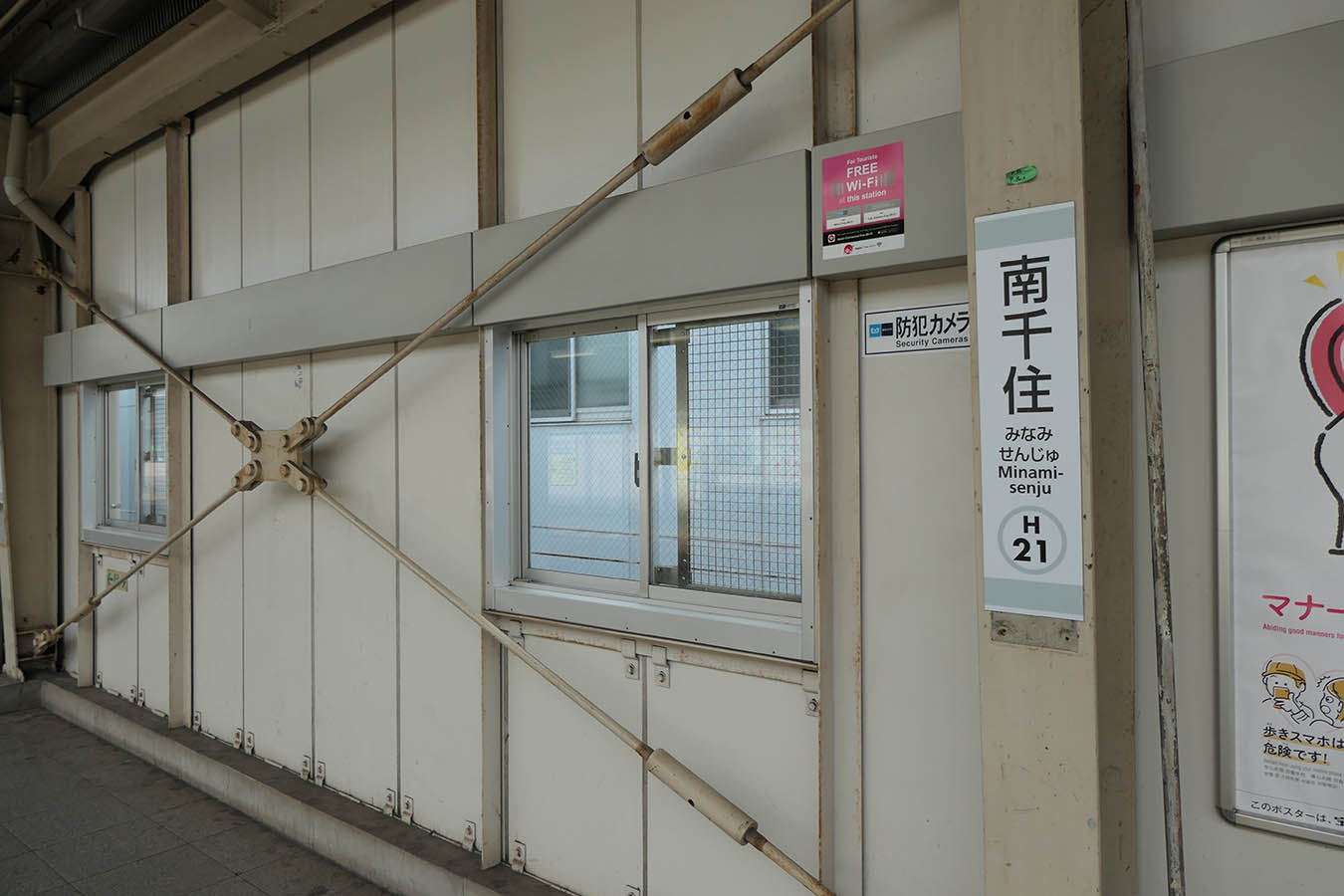 H21_photo01.jpg