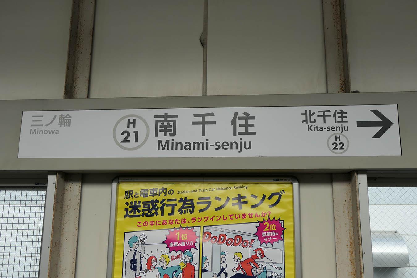 H21_photo04.jpg