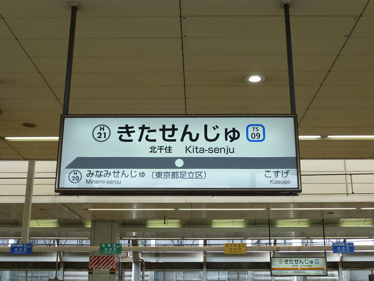 H22_old_photo01.jpg