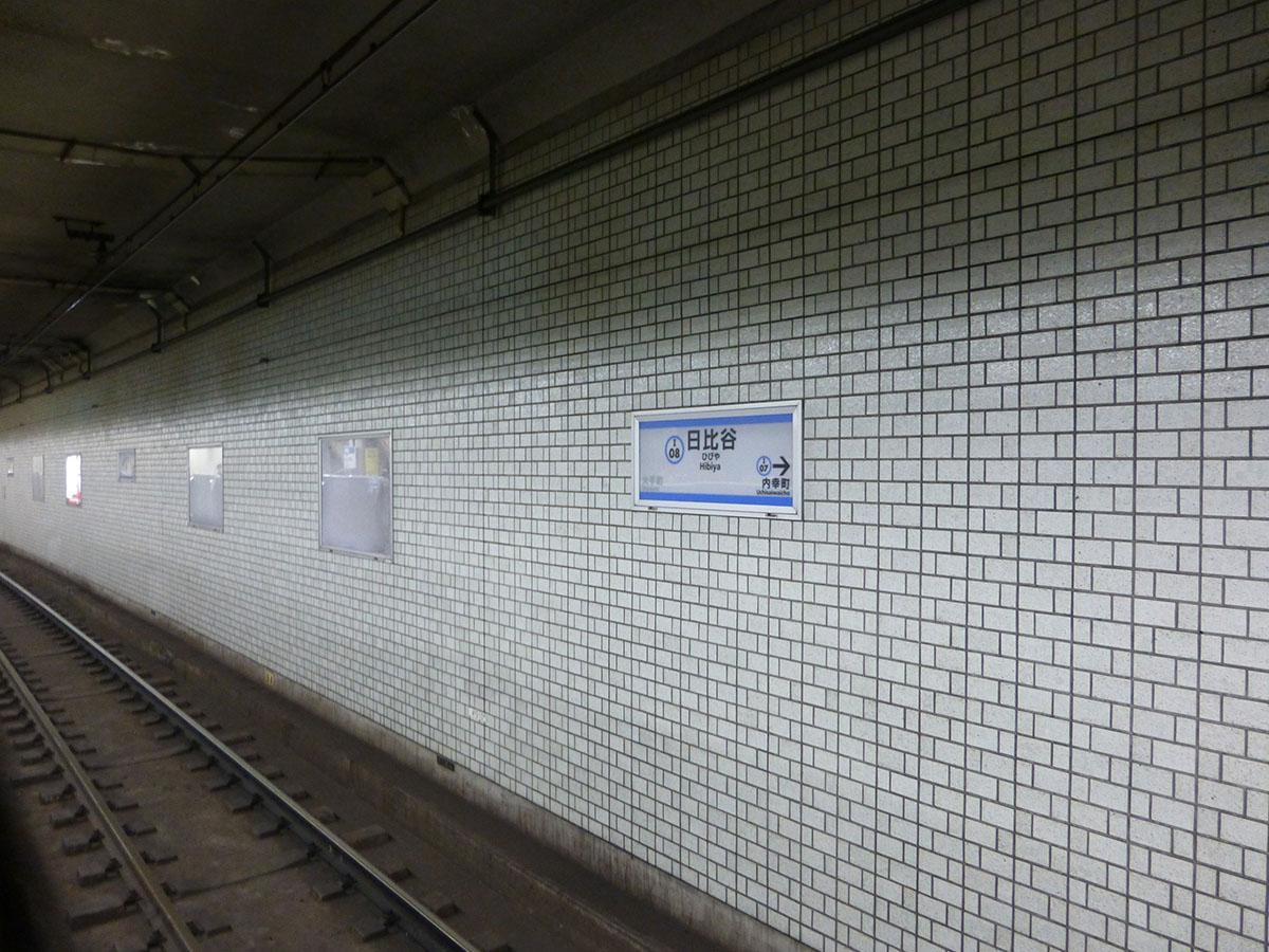 i08_photo01.jpg