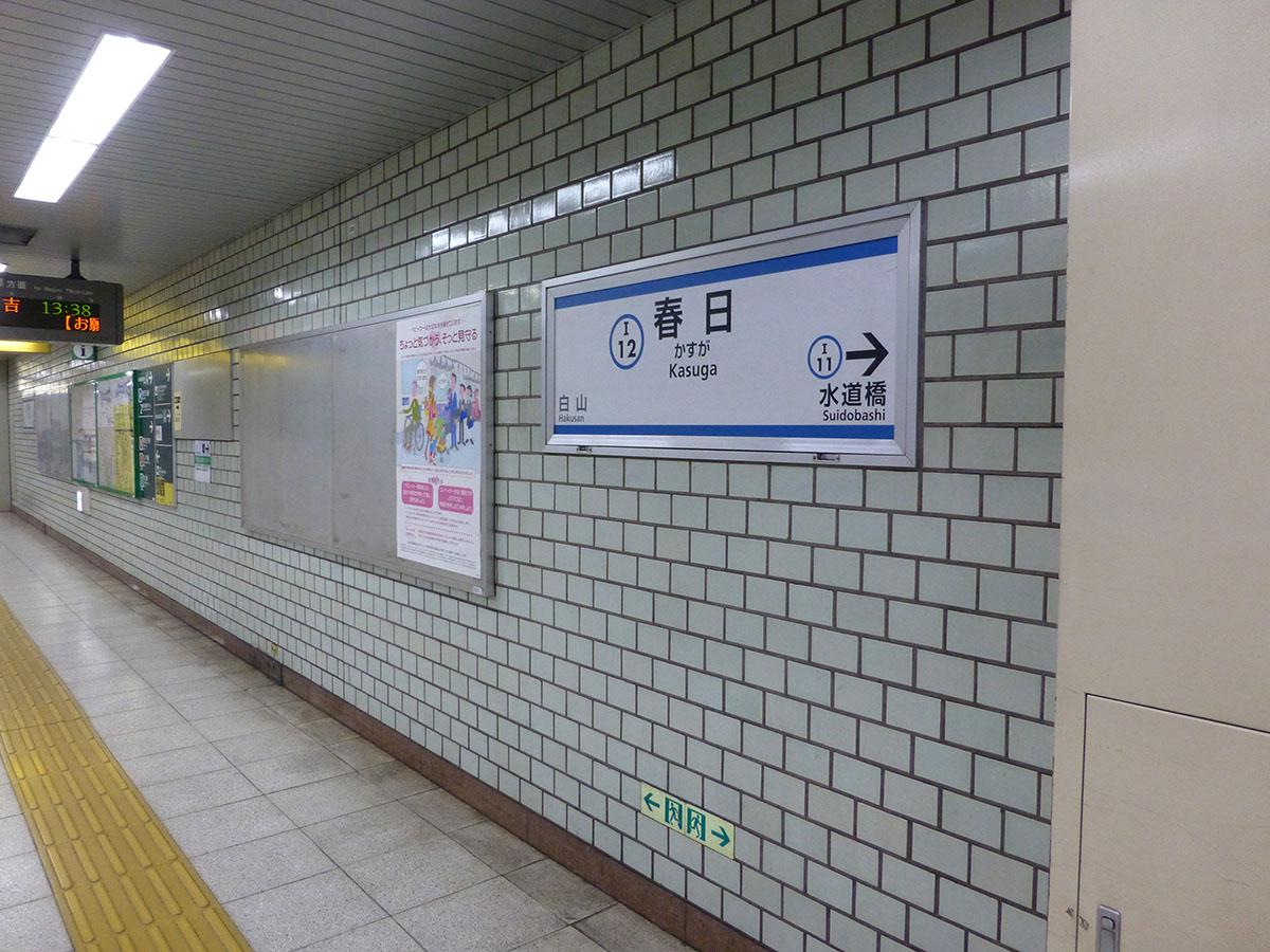 i12_photo01.jpg
