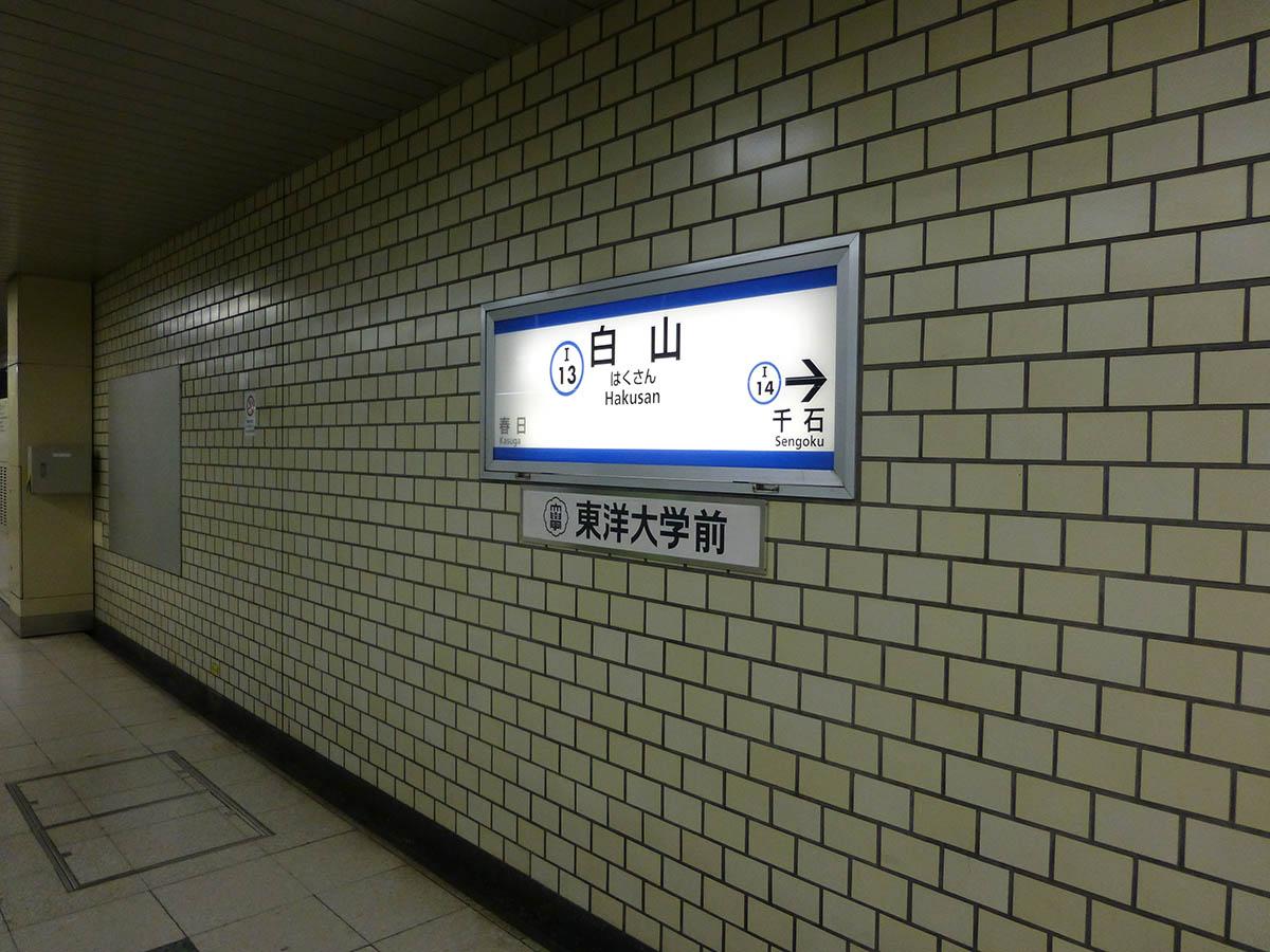 i13_photo01.jpg