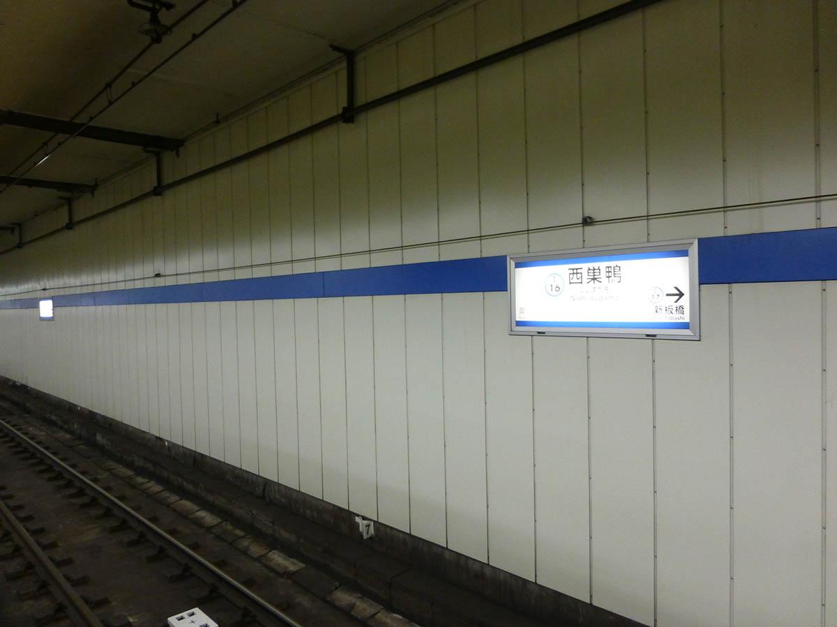 i16_photo01.jpg