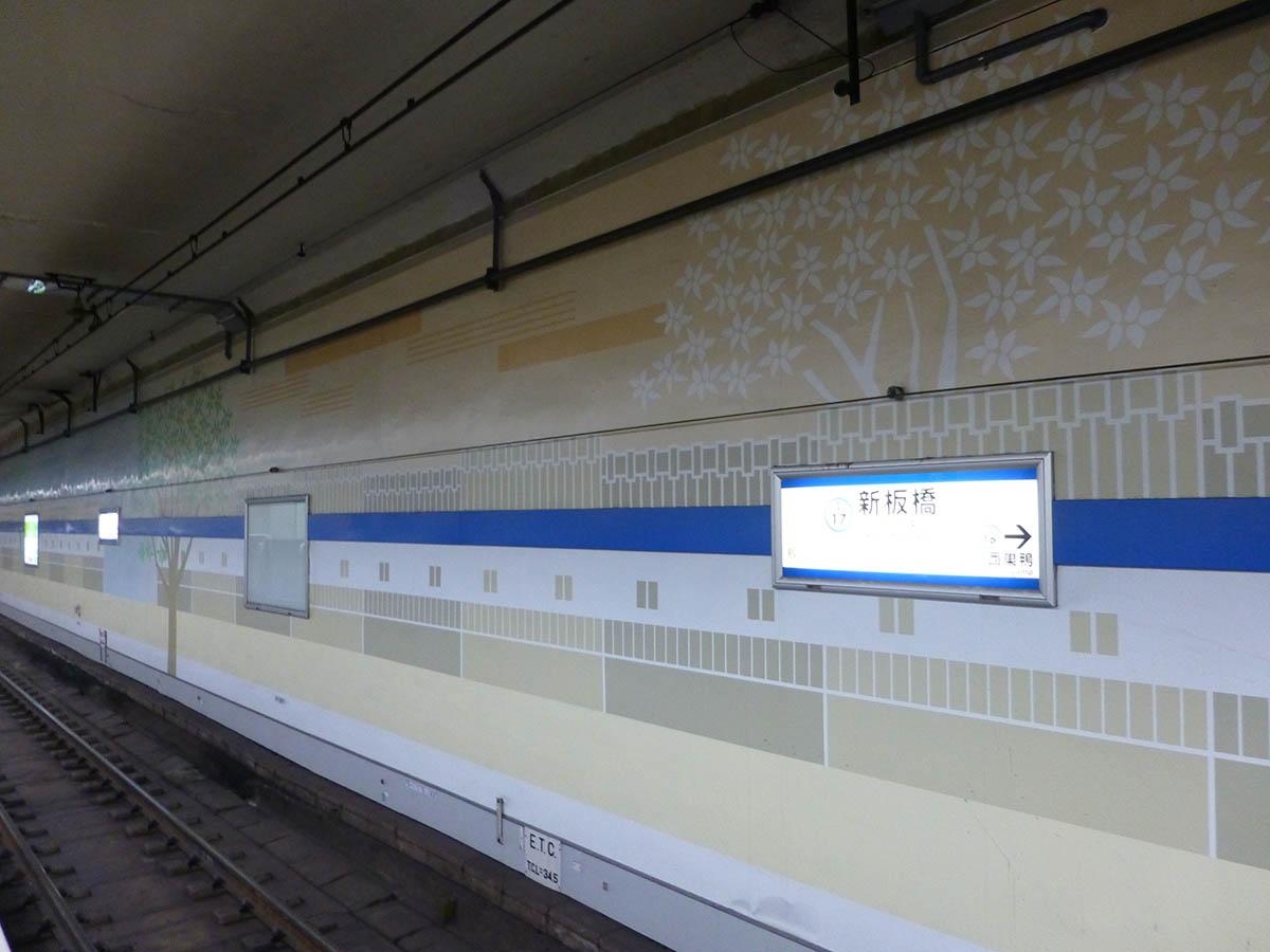 i17_photo01.jpg
