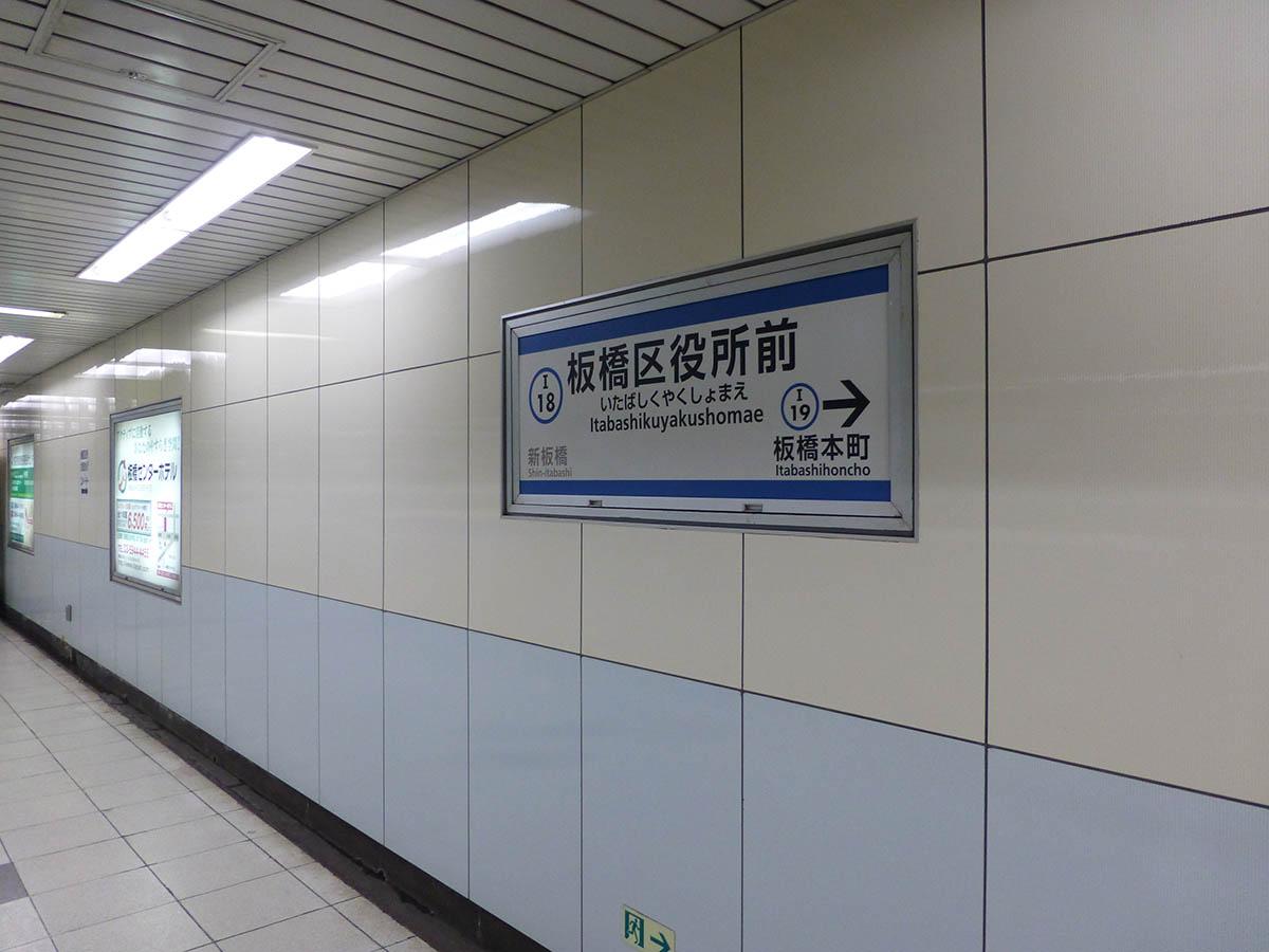 i18_photo01.jpg