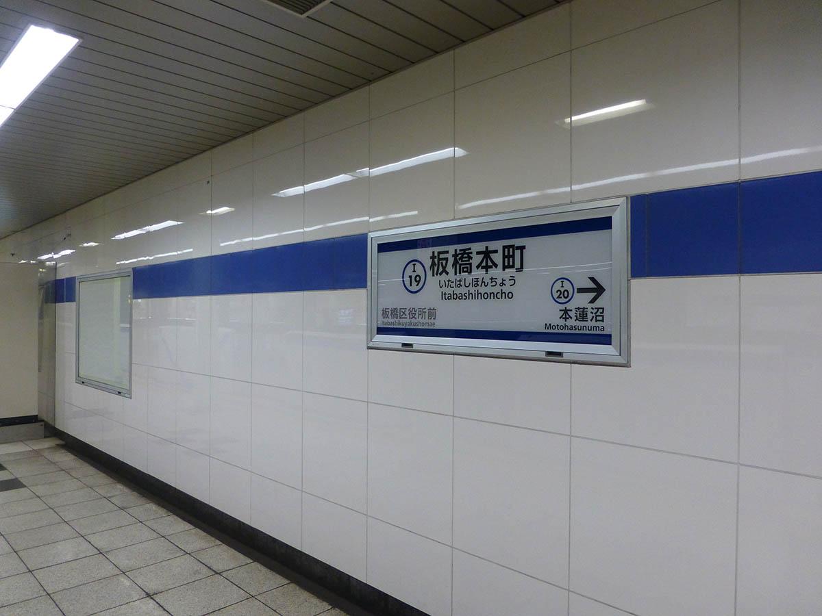 i19_photo01.jpg