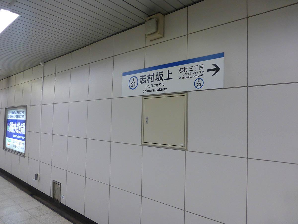 i21_photo01.jpg