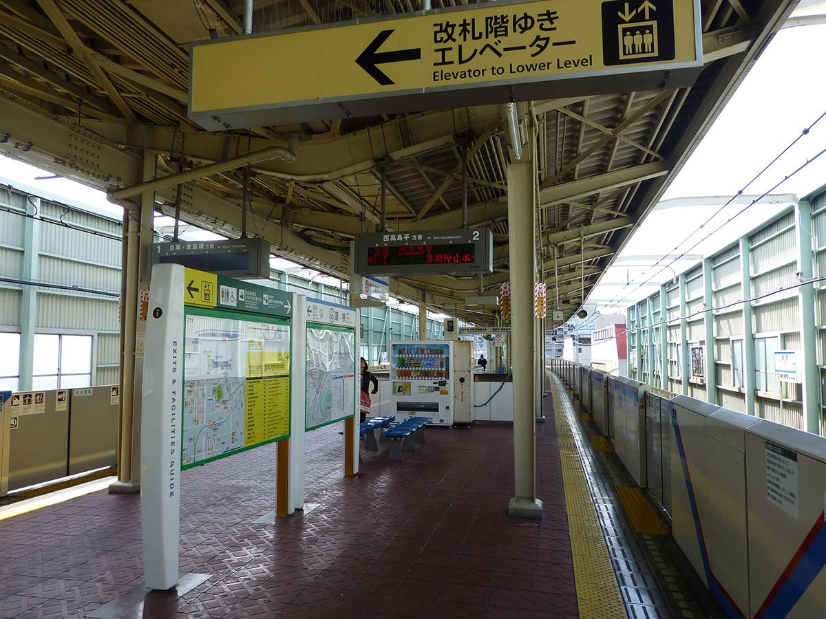 i23_photo01.jpg