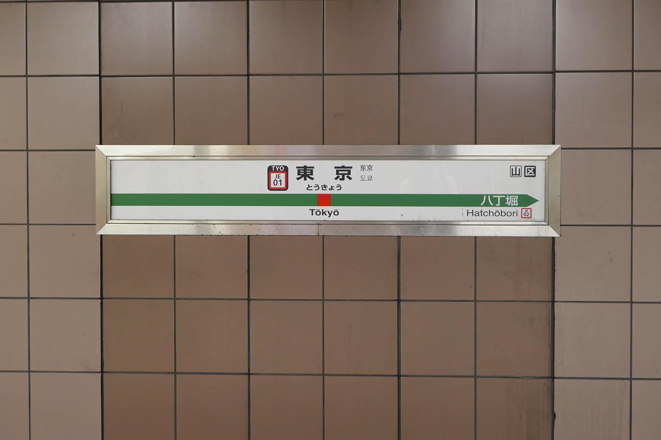 JE01_photo07.jpg