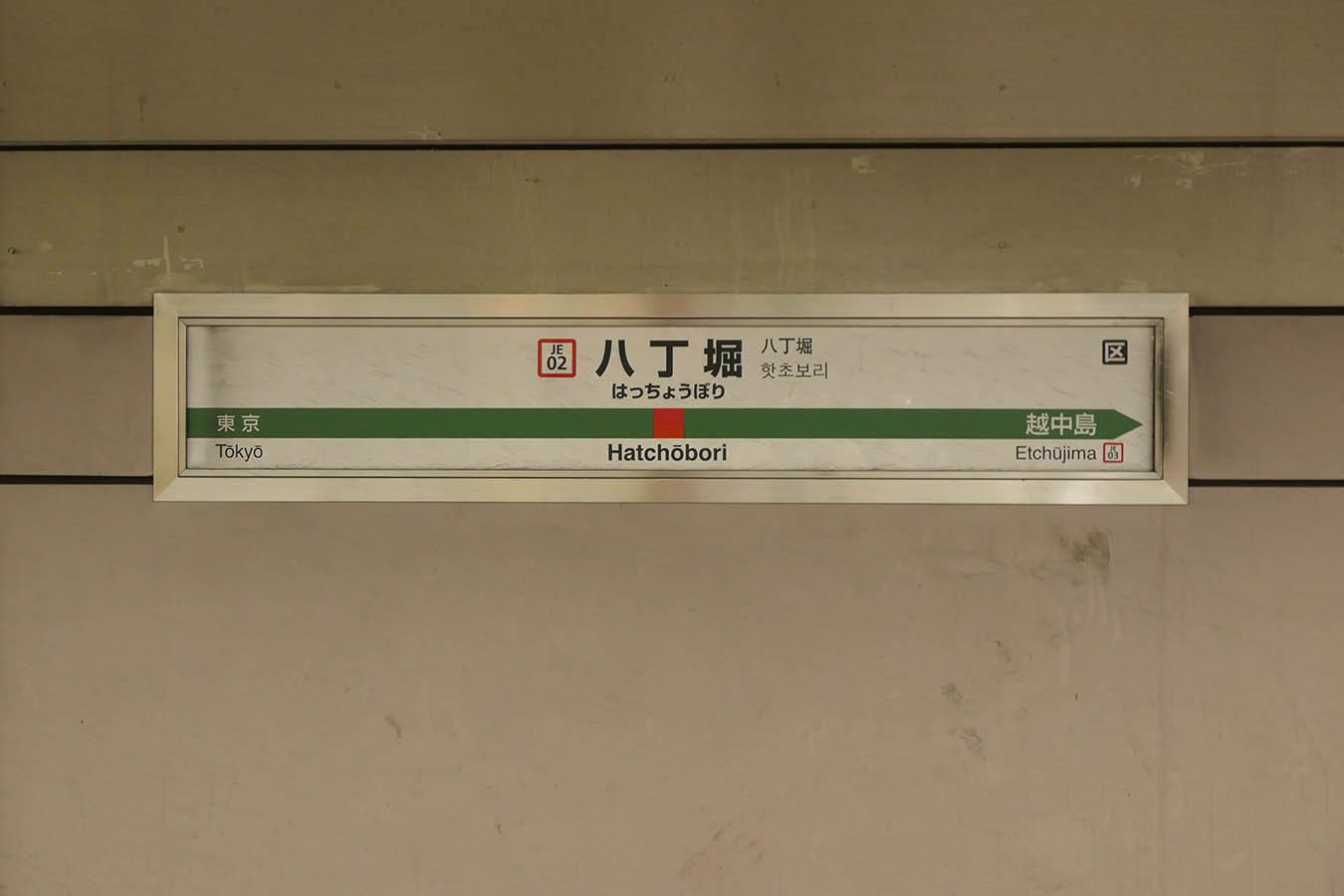 JE02_photo06.jpg