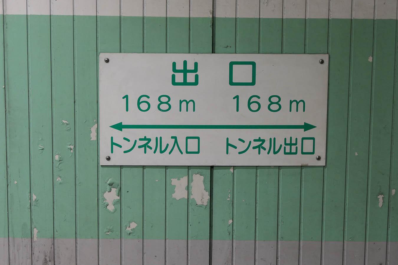JM14_photo08.jpg