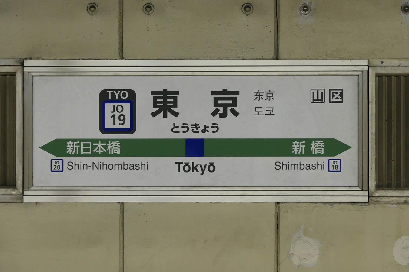 JO19_photo06a.jpg