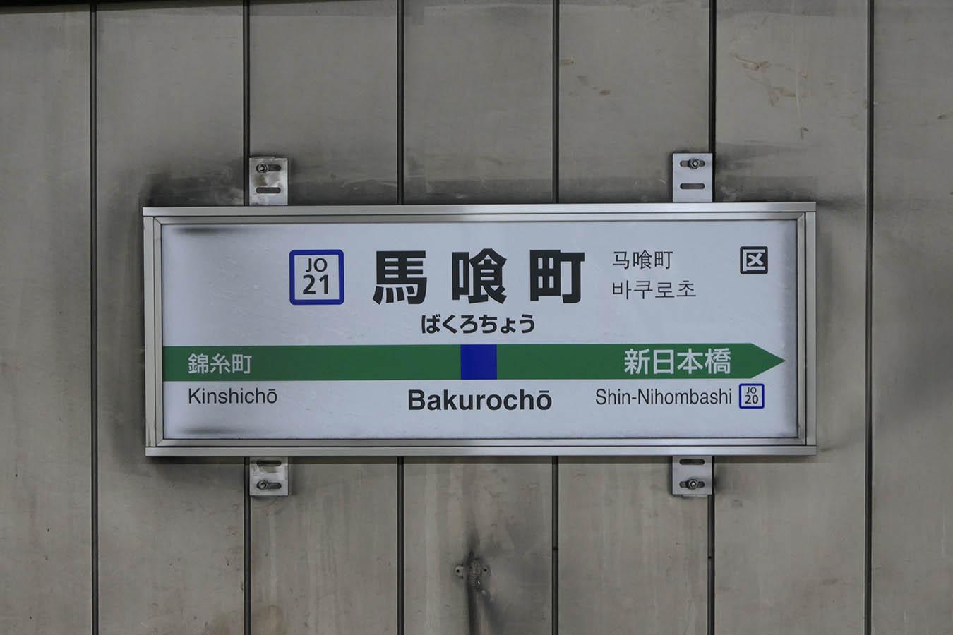 JO21_photo07.jpg