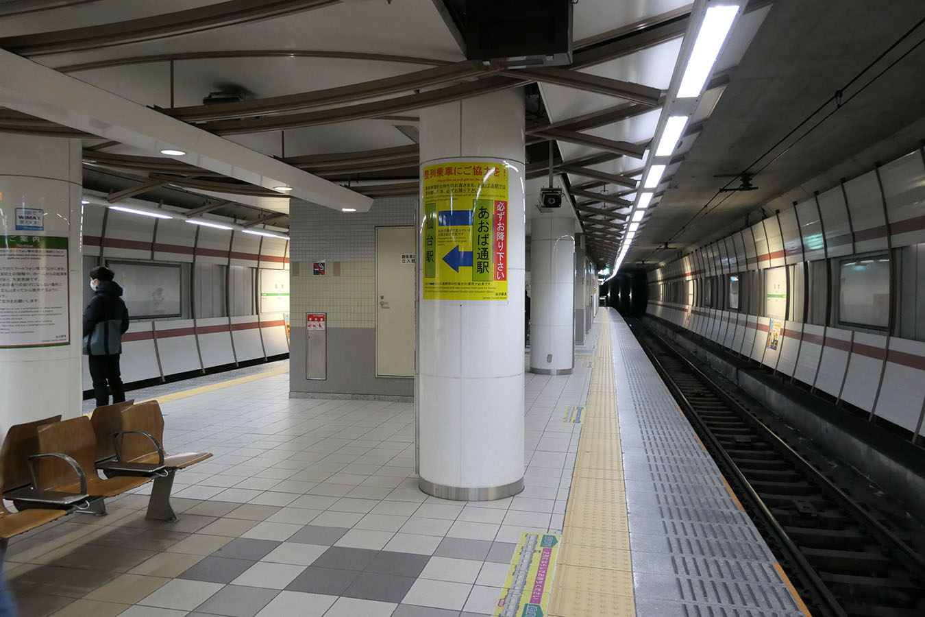 senseki02_photo02.jpg