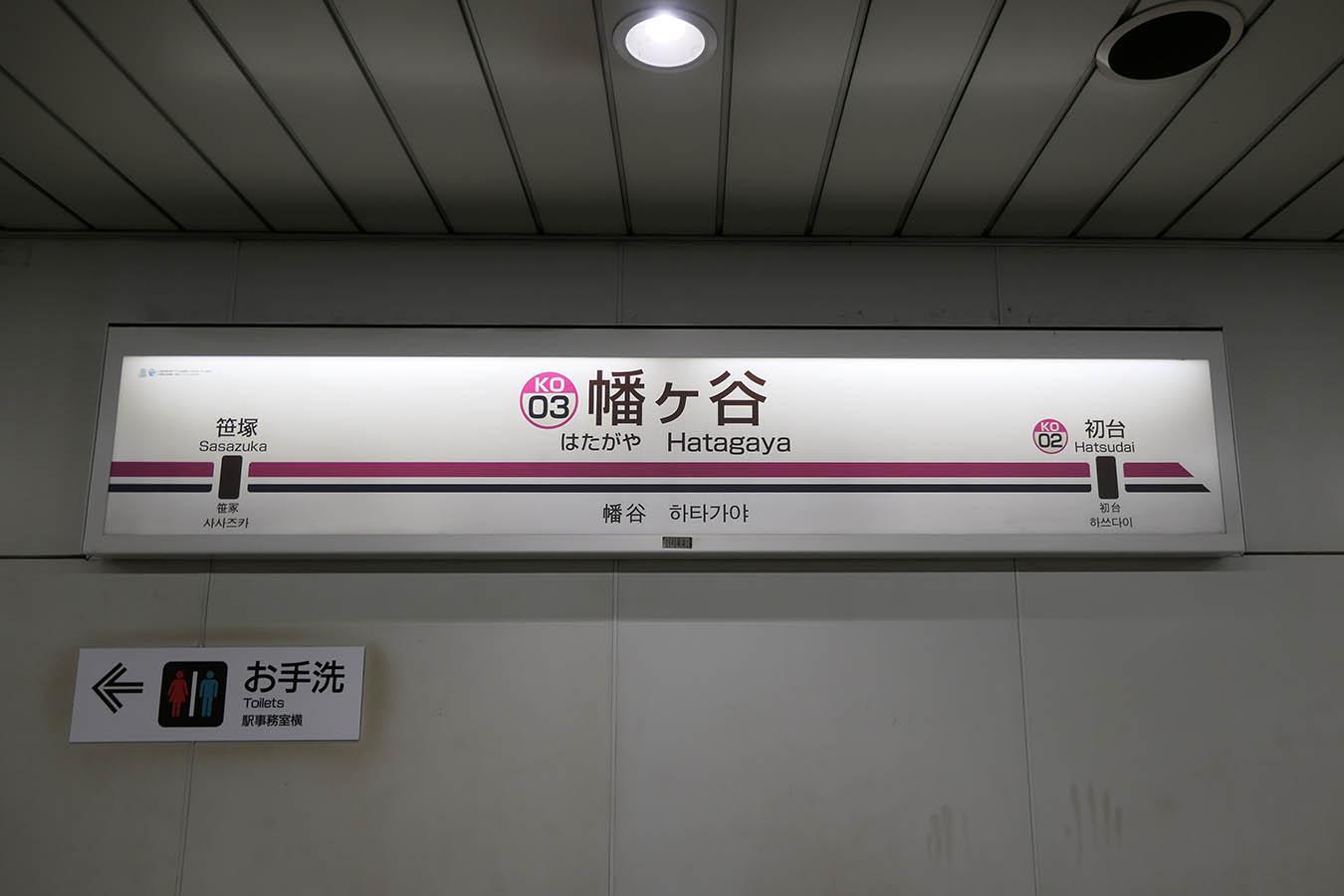 KO03_photo05.jpg