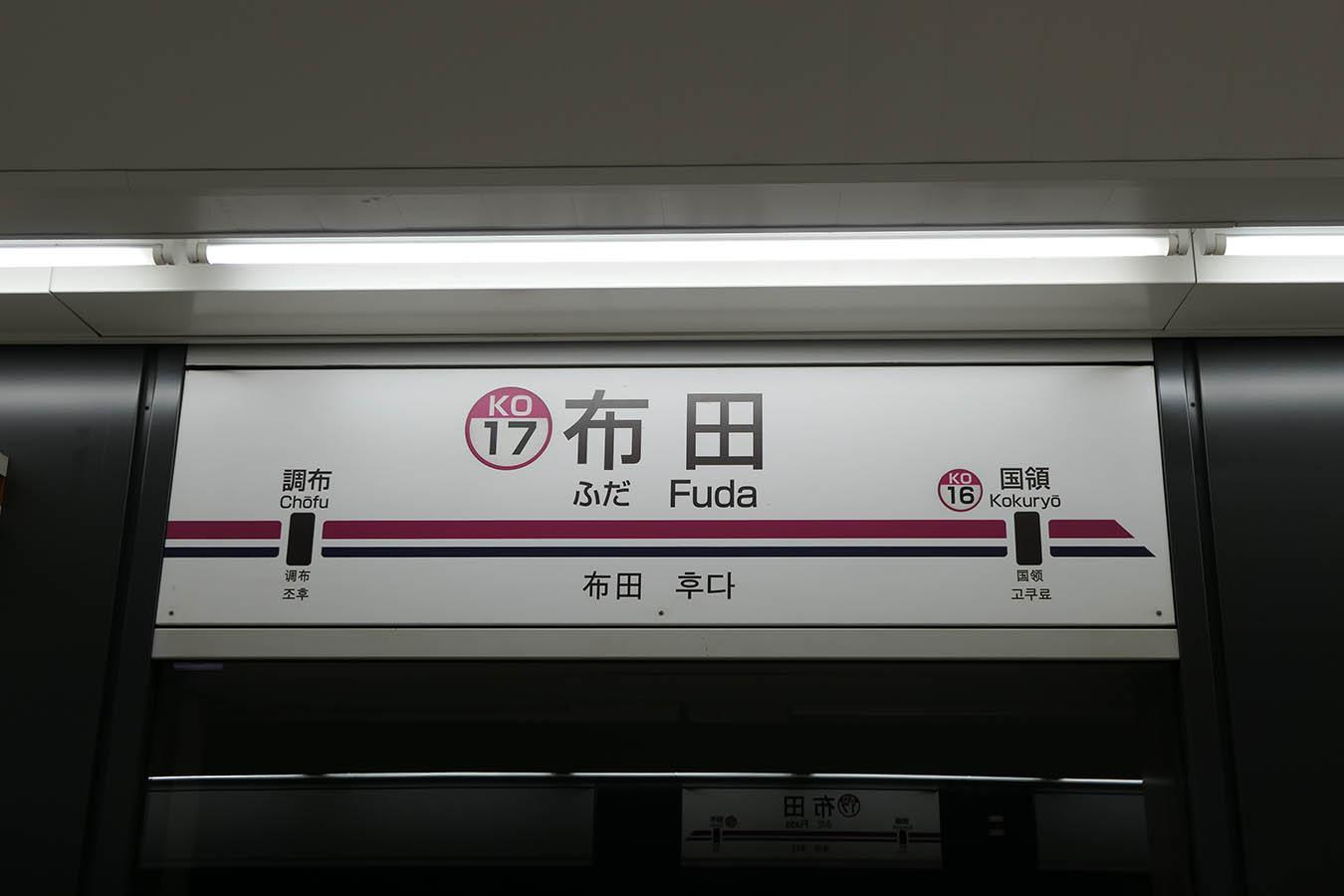 KO17_photo04.jpg