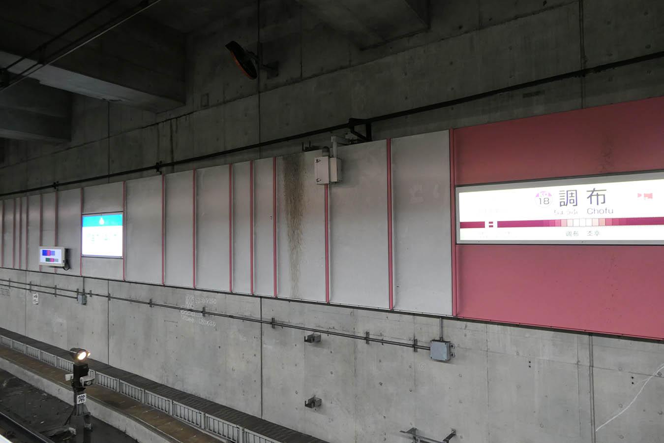 KO18_photo02.jpg