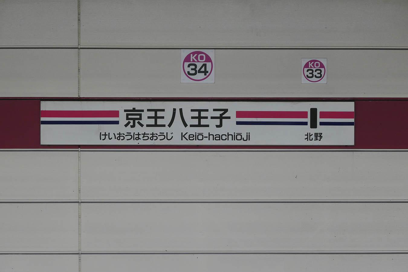 KO34_photo06.jpg