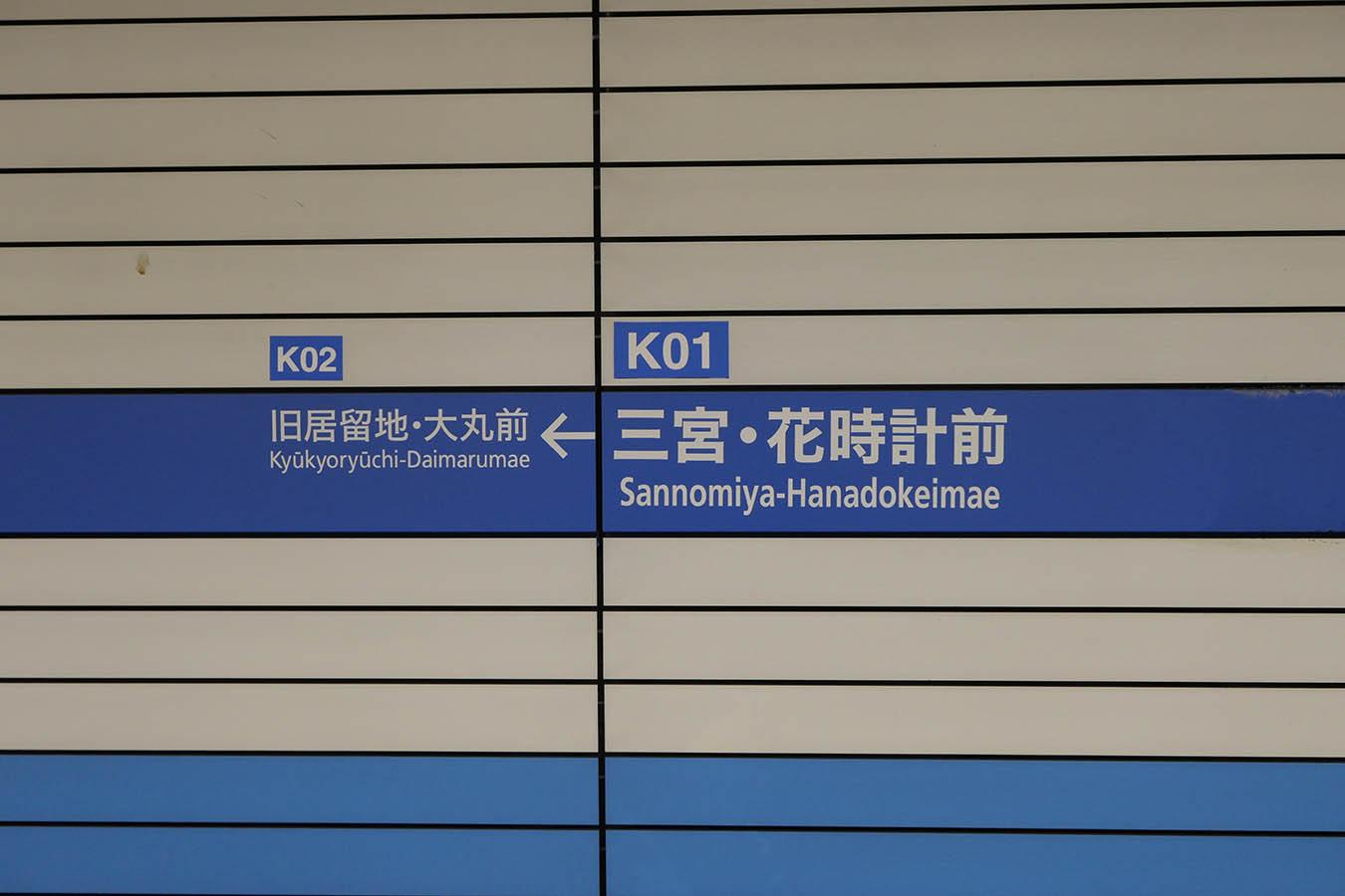 K01_photo05.jpg