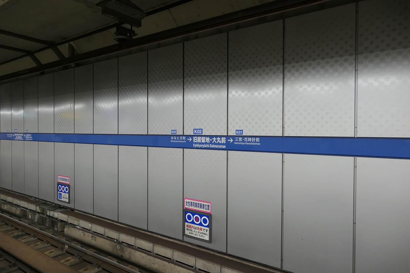 K02_photo02.jpg
