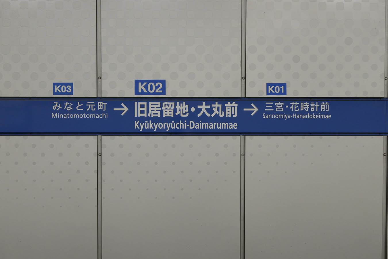 K02_photo06.jpg