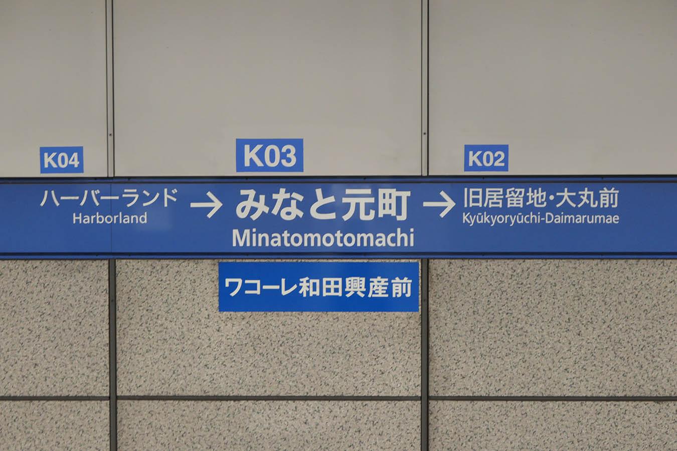 K03_photo05.jpg