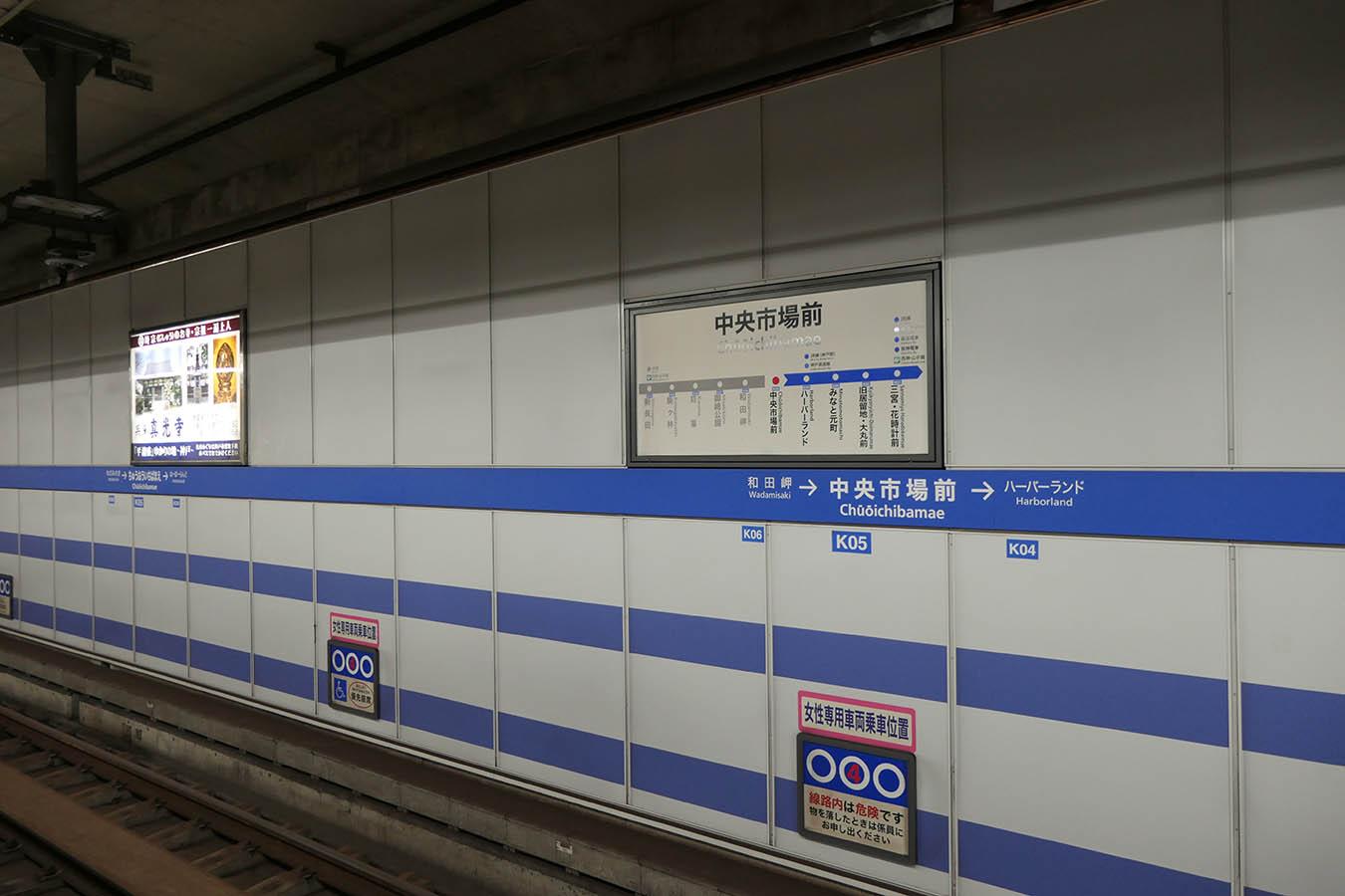 K05_photo01.jpg