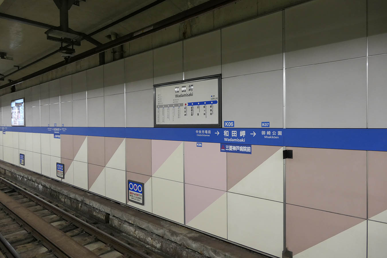 K06_photo01.jpg