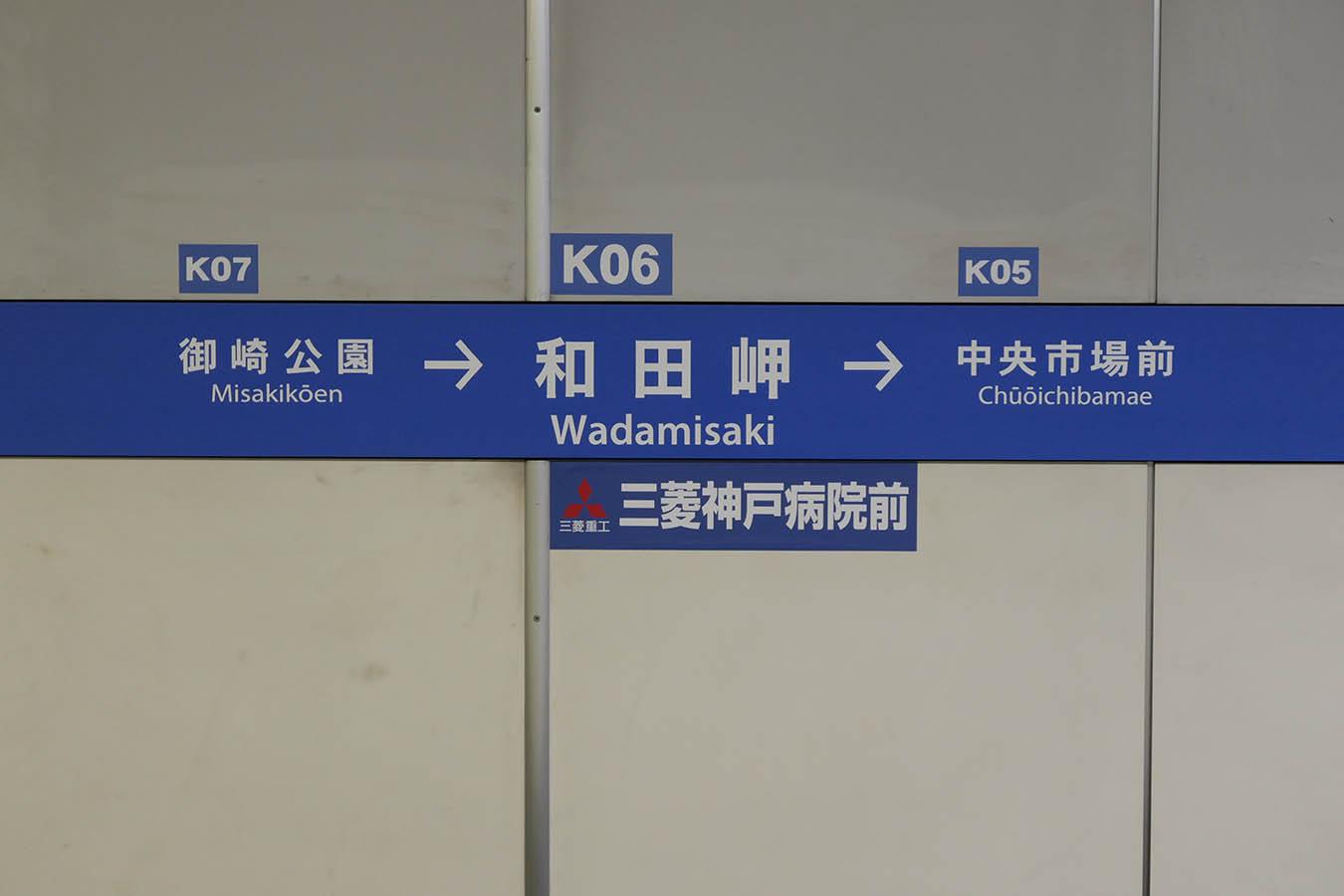 K06_photo04.jpg