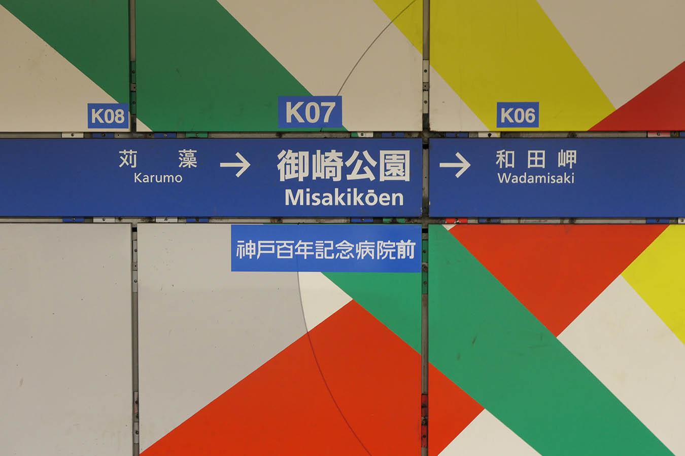 K07_photo05.jpg