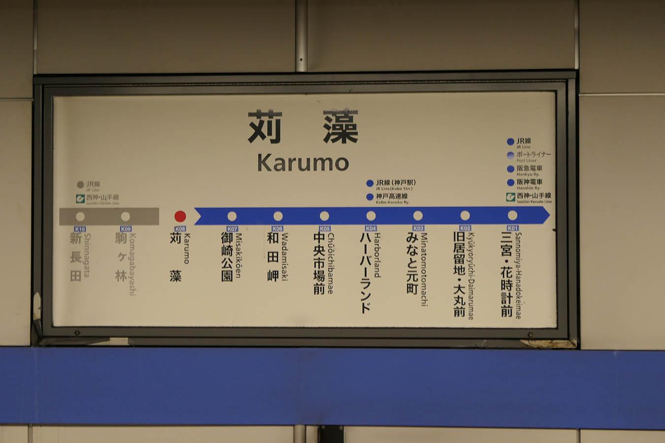 K08_photo05.jpg