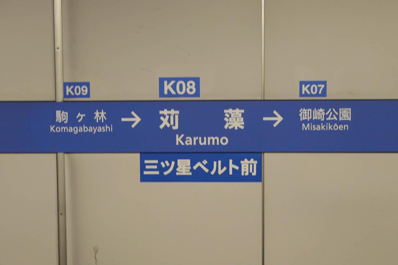 K08_photo06.jpg