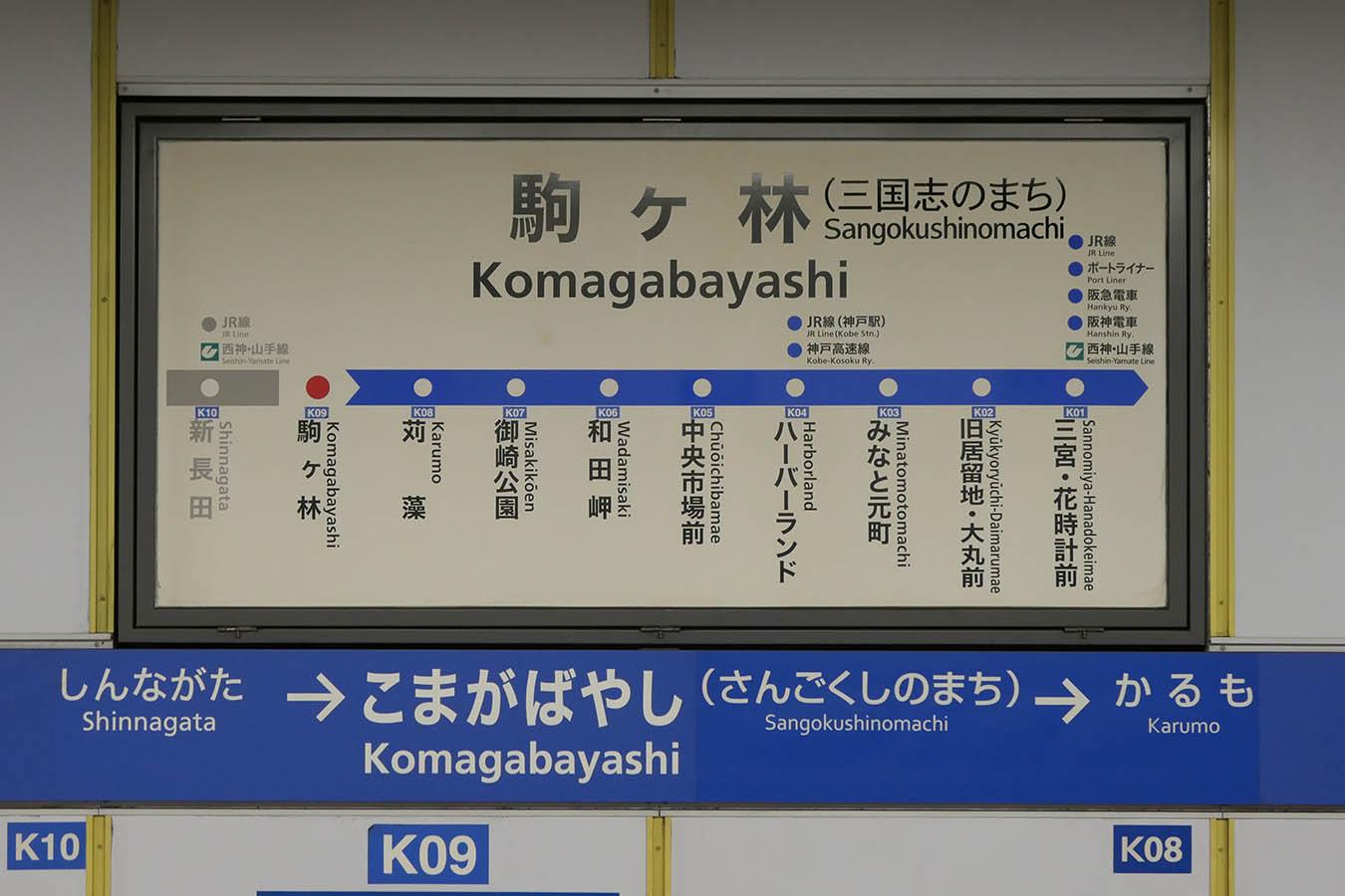 K09_photo05.jpg
