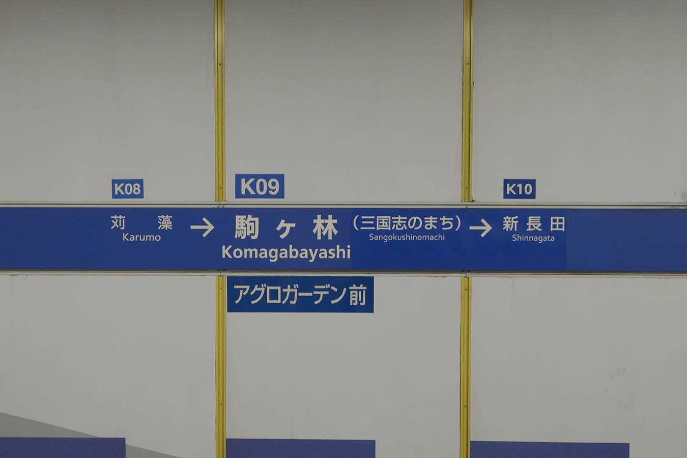 K09_photo06.jpg