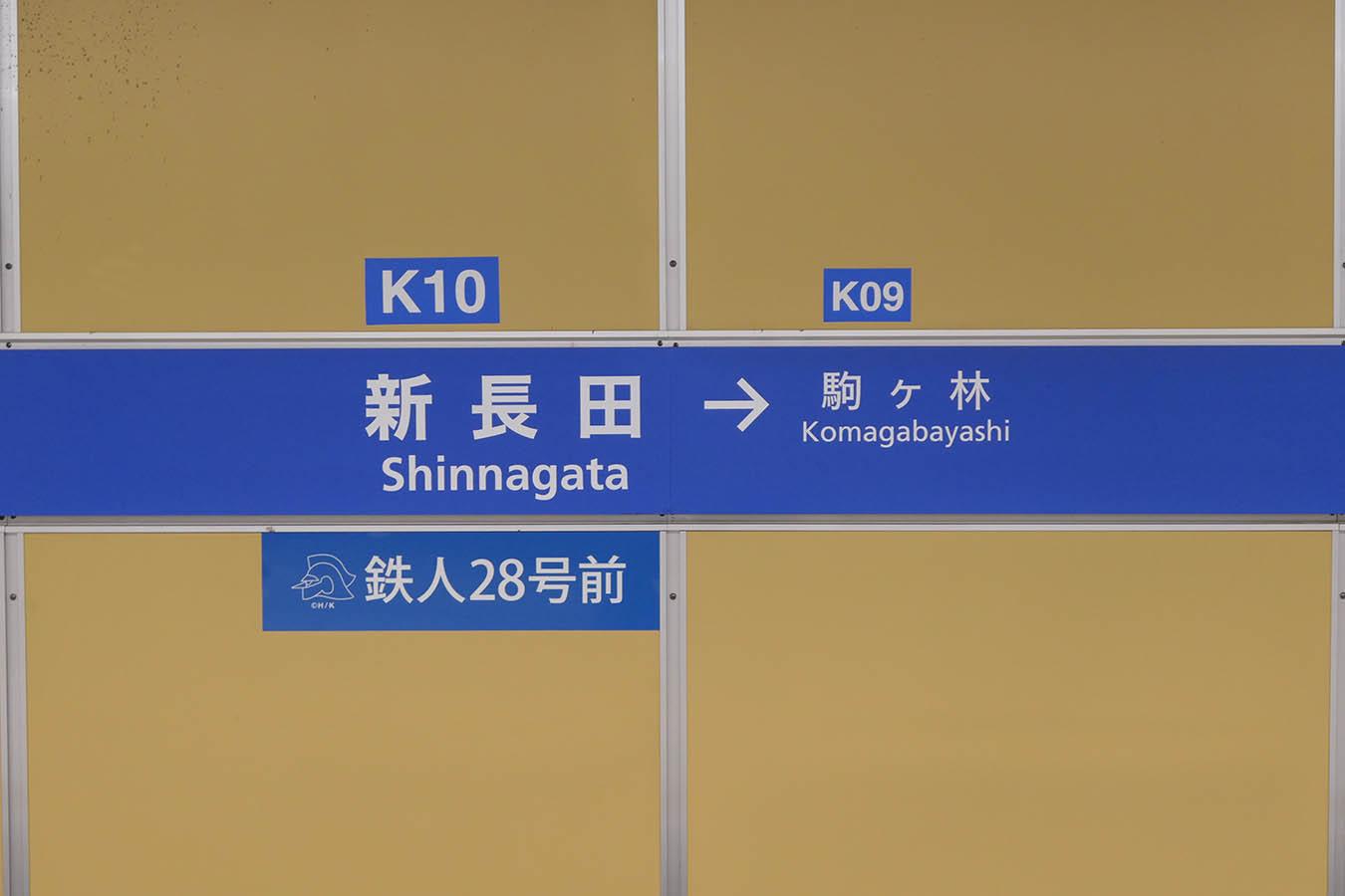 K10_photo05.jpg