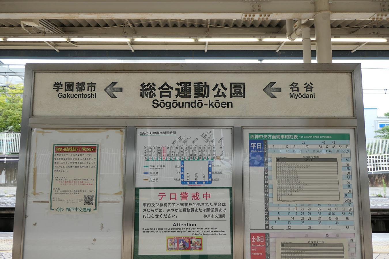 S13_photo03.jpg