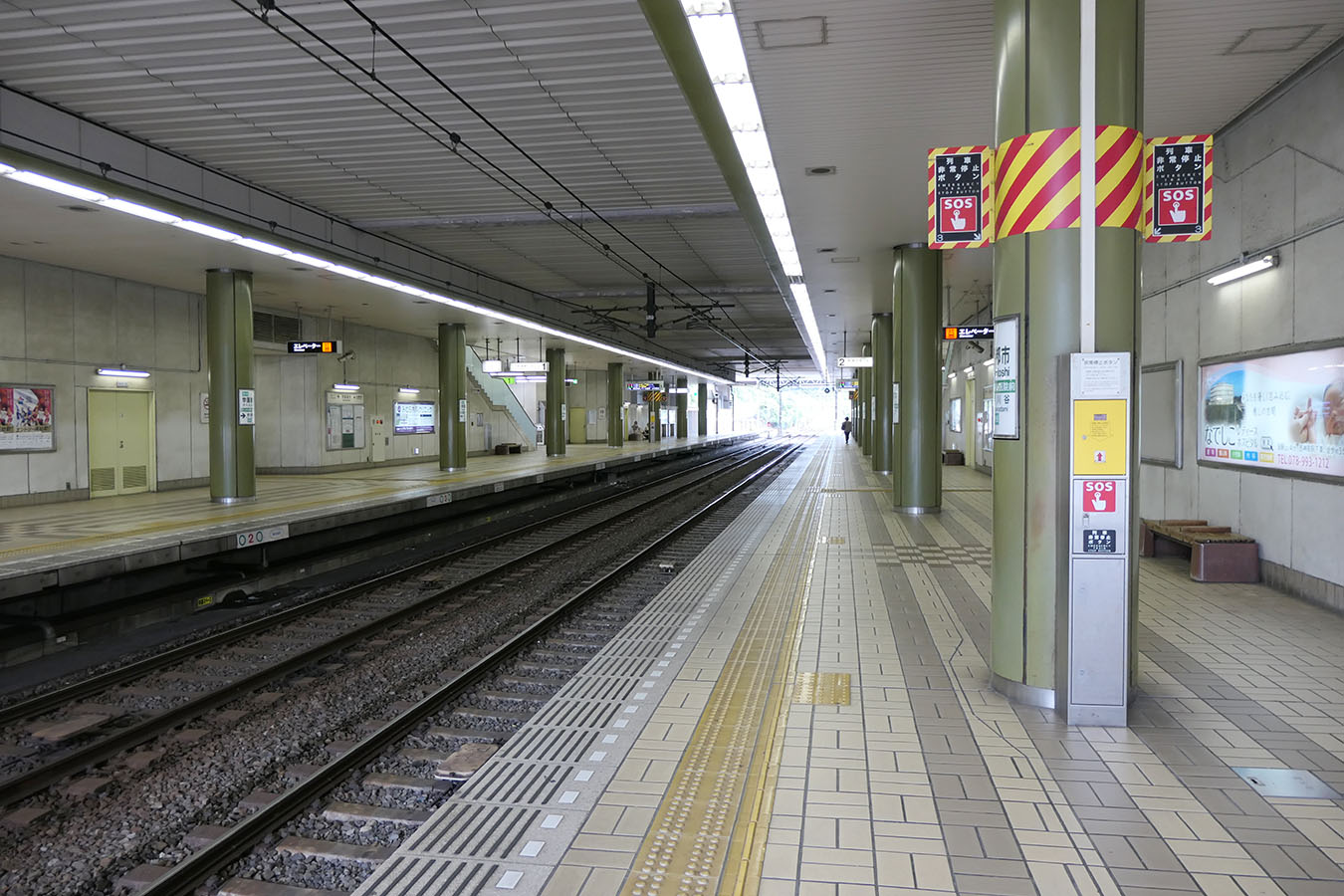 S14_photo01.jpg
