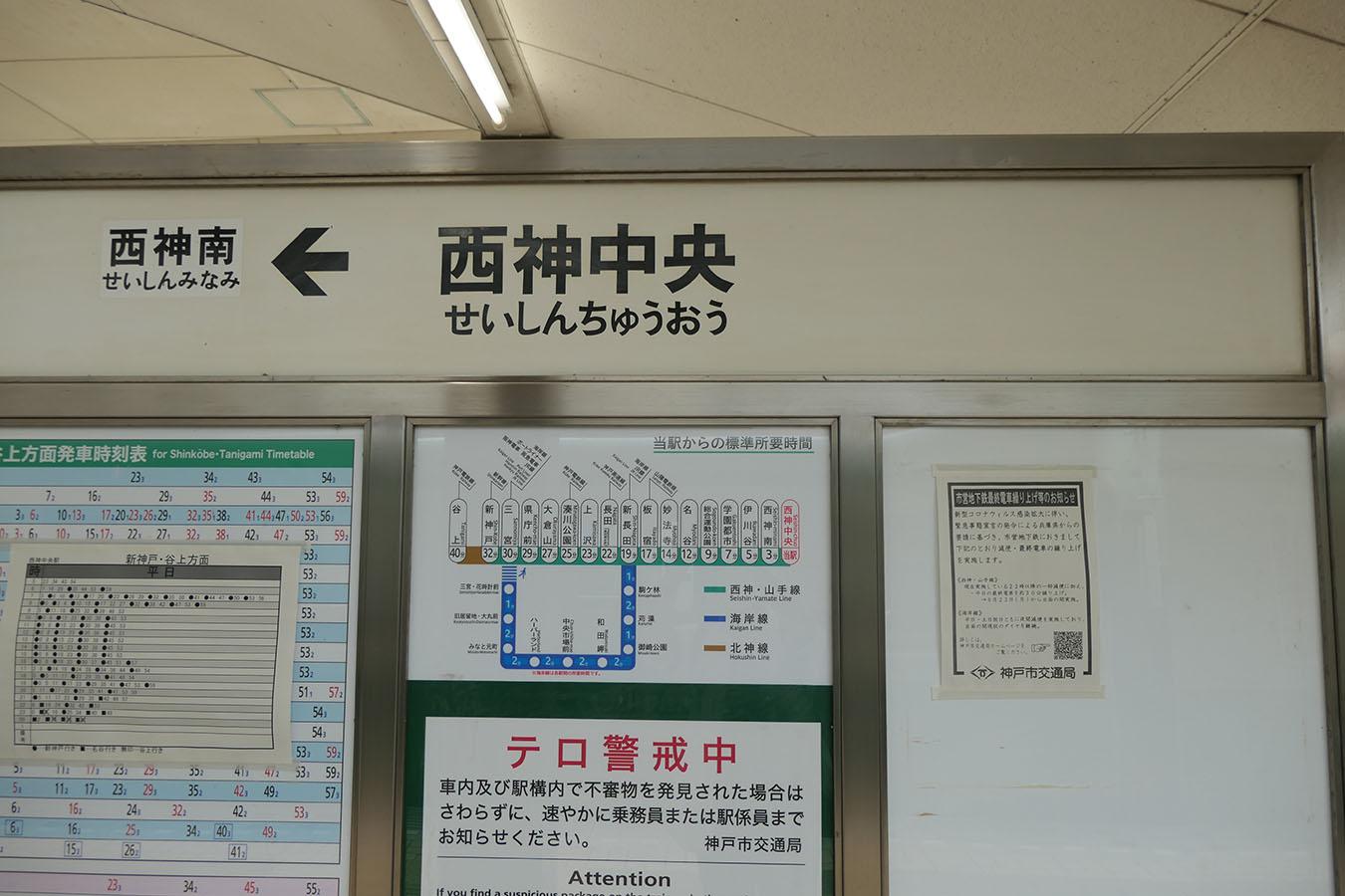 S17_photo04.jpg