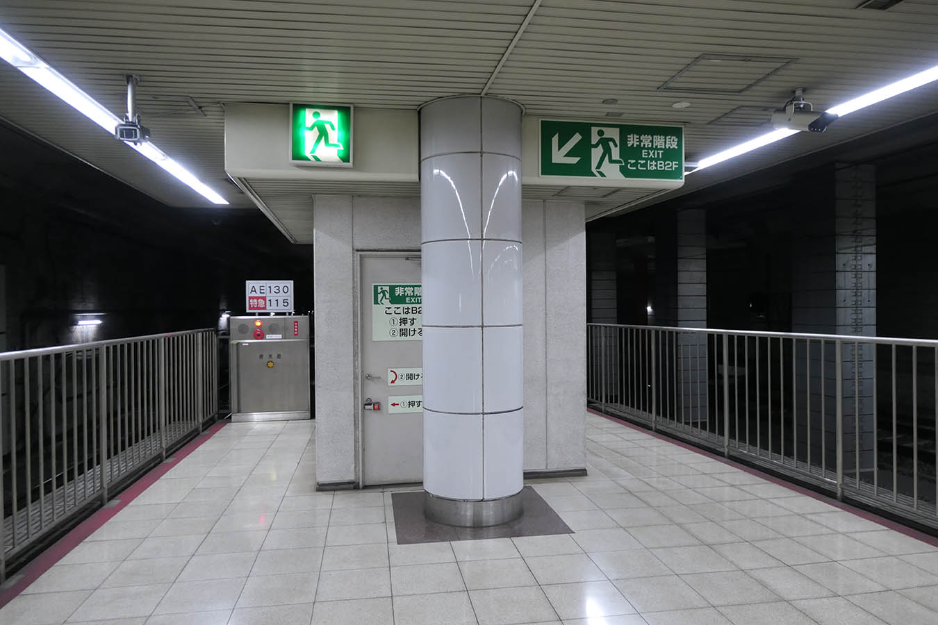 HS02_photo04.jpg