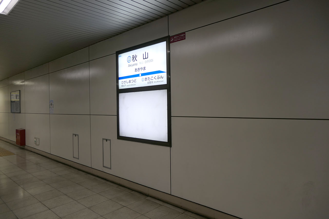 HS04_photo01.jpg