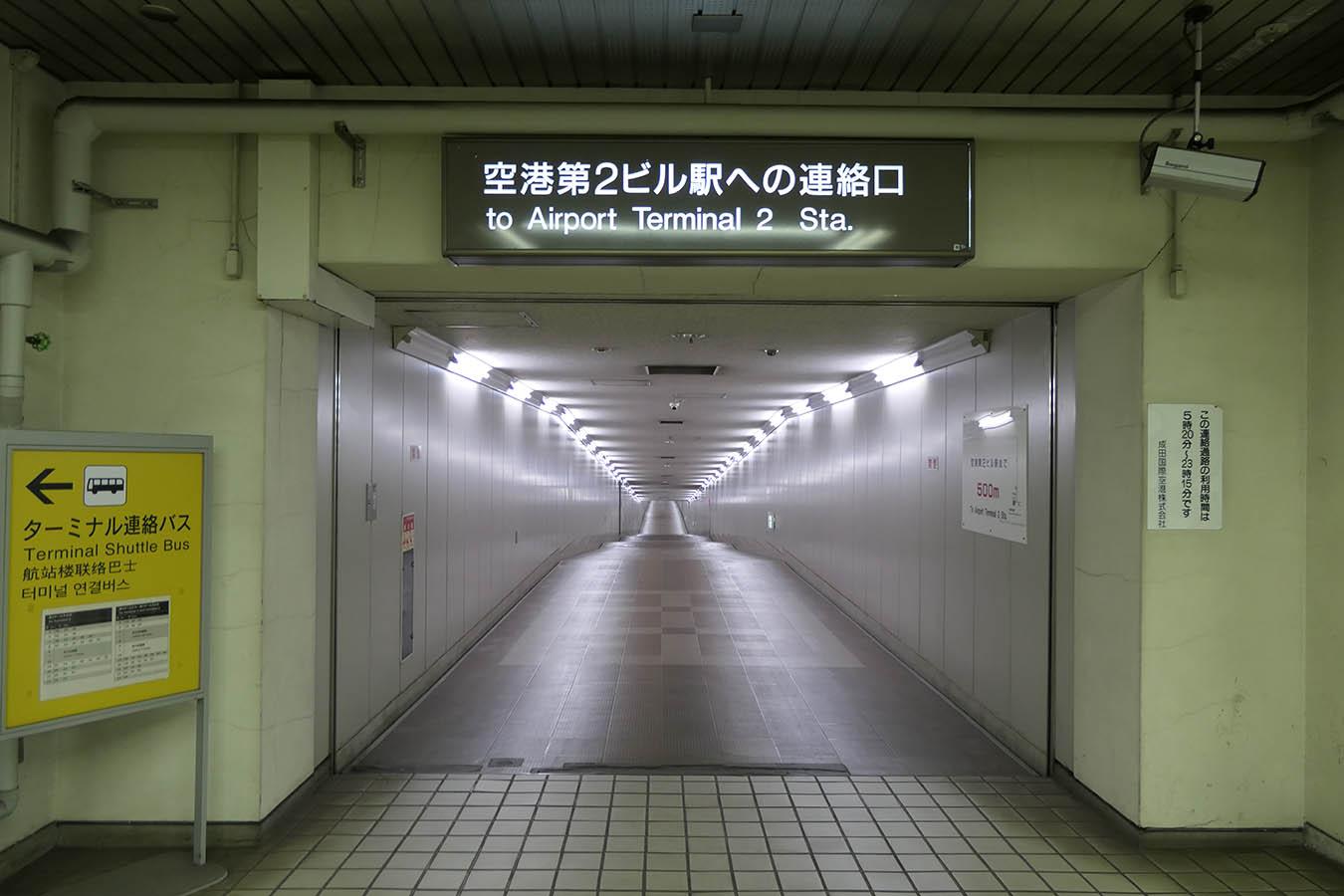 KS44_photo11.jpg