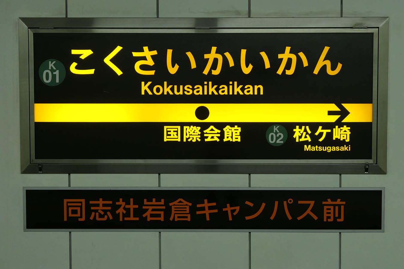 K01_photo04.jpg