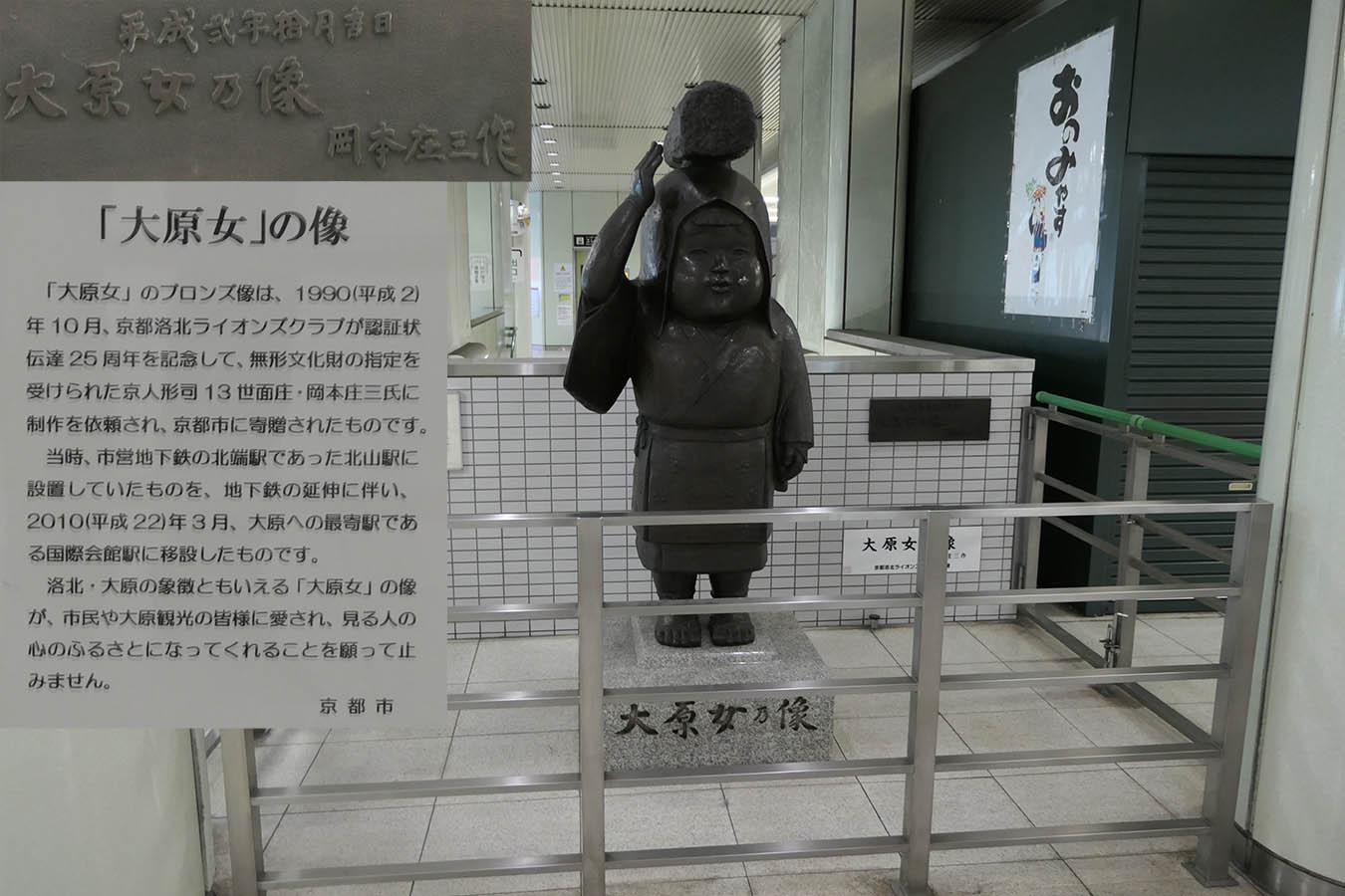 K01_photo06.jpg